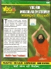 Yoga dvd for Muscular Dystrophy